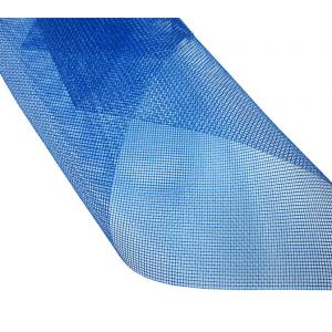 Полотно москитное фибергласс (стекловолокно), цвет синий шир. 1,5 м
