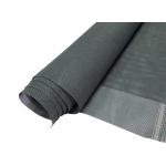 """Полотно москитной сетки """"антикошка"""" шир. 1,6м, цвет серый"""
