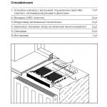 Стеновой приточный подоконный вентиляционный клапан NORVIND CITY