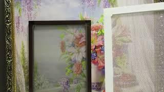 Видимость через полотно москитной сетки
