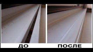 Как улучшить вид окна