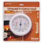 Термометр-гигрометр для дома, офиса, склада TC79-Г